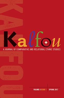 spring 2017 kalfou issue